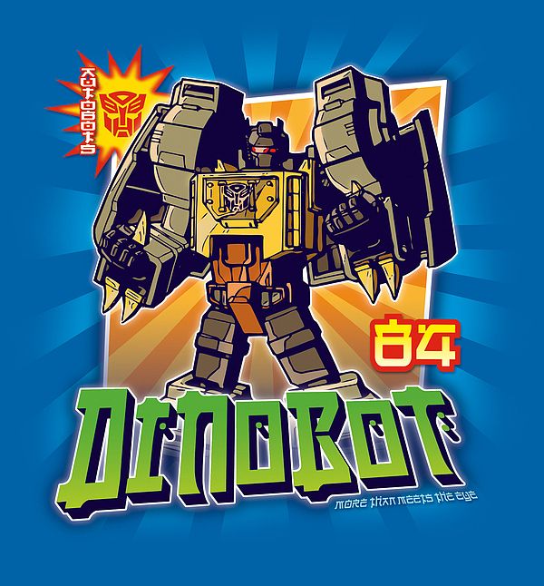 013-transformers-classic-style-guide